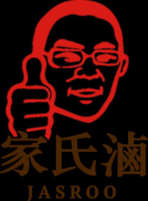 家氏滷國際有限公司